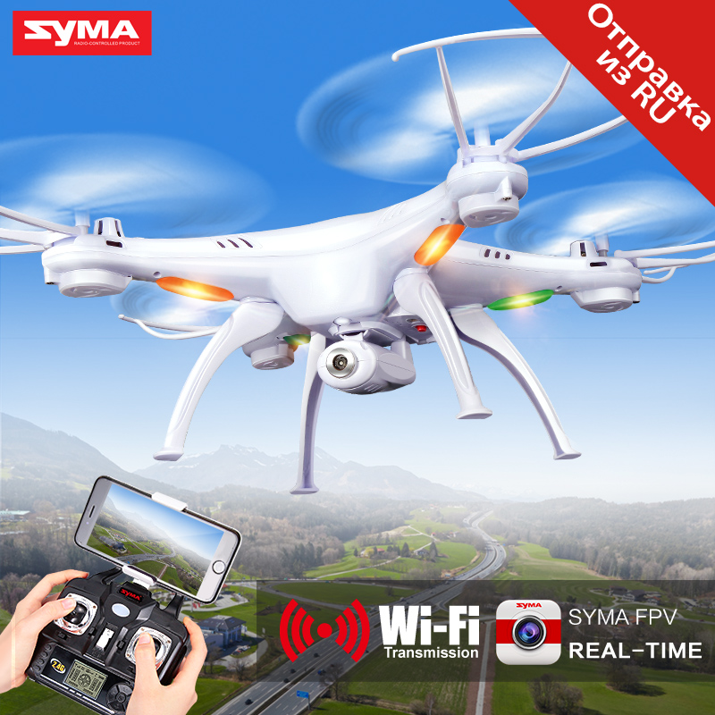 SYMA RC Drone X5SW Wifi Fpv Real-Time  Quadcopters & Multirotors  2.4Ghz Controller RTV UAV Headless Mode HD Camera black white
