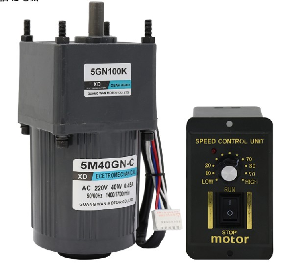 40W AC gear reduction motor (motor+ controller) 220V single phase speed control motor micro slow forward and reverse motor