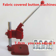 New press button machine ,button tool suit for different size fabric covered button  snap button ,eyelets ,rivet ..metal button цена