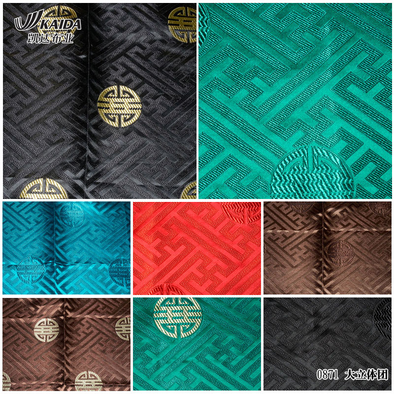 Шелковая парча, жаккард, шелк тутового шелкопряда, вышивка, Cheongsam, одеяло, покрывало, Tangzhuang, ткань, ткань, большая, твердая масса