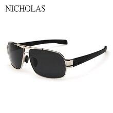 Inner Coating Driving Polarized Sunglasses Men Brand Designe