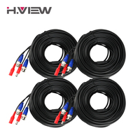H.View 4PC 30m 100ft CCTV Cable BNC & DC Plug Video Power Cable for Wired AHD Camera DVR Video Surveillance System Accessories