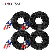 H.View câble dalimentation vidéo pour caméra filaire AHD, DVR, accessoires pour système de vidéosurveillance, 4 pièces, 30m/100ft, prise BNC & DC