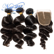 New Star Brazilian Loose Wave Virgin Hair 3 Bundles Weft With A 4x4 Lace Closures 100% Unprocessed Thick Human Hair Weaving(China)