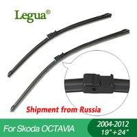 1 Set Wiper Blades For Skoda OCTAVIA 2005 2014 19 24 Car Wiper Boneless Wiper Windscreen