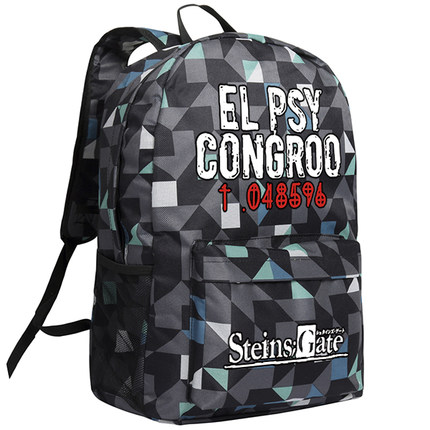 Back To Search Resultsluggage & Bags Anime Japanese Steins Gate Congroo Shoulder School Bag Backpack 29x45x13cm