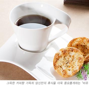 Våg kaffe Bone china kopp älskare par kopp keramisk kopp och - Kök, matsal och bar
