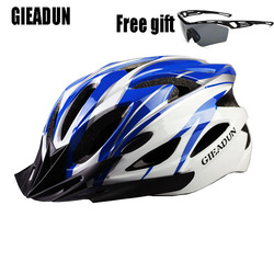cycling helmet ultralight eps air vents bike helmet cycling helmet mountain bike helmets bicycle accessories.jpg 250x250