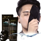 50ml Purifying Blackhead Remover Men Mask Remove Acne Peel-Off Facial Cleaning Black Face Mask for Men