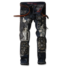 Nightclub Men's Skinny Jeans with Rivet Men Brand Designer Ripped Jeans Denim Embroidered Luxury Casual Trousers Male