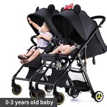 Быстрая! Двойная детская коляска, ультра-портативный светильник, может сидеть и лежать, съемная Складная двойная коляска, может быть на самолете, зонты