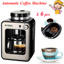 6pcs/lot Full Automatic Coffee Machine Home / Business New Generation Intelligent Induction Grinder CM6686A