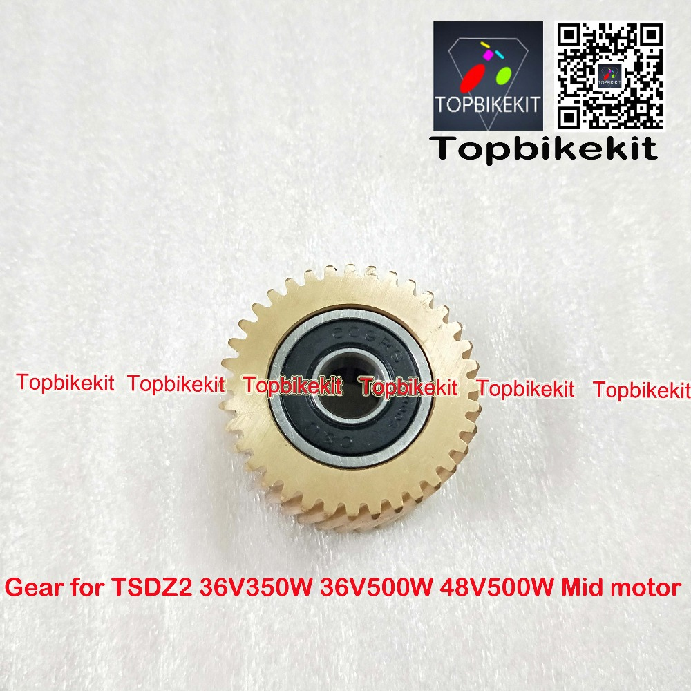 Motor Metal Gear Blue Gear Replace for TSDZ2 36V250W 36V 350W 48V 500W Motor