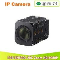 Yunsye Бесплатная доставка SONY 20x HD цветной блок камера FCB EH6300 2 мегапиксельная зум цветная блочная камера