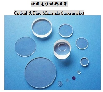 Al2O3-Sapphire окно подложки-20*3 мм двухсторонняя полировка настраиваемая