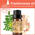 100% pure plant essential oils Frankincense oil 10ml Turkey imports Wrinkle Firming Whitening skin care SET