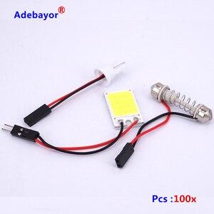 100 sets Reading Light COB Chip 16 SMD Car LED Interior Panel Dome T10 Festoon led Car Vehicle LED Panel Auto light source