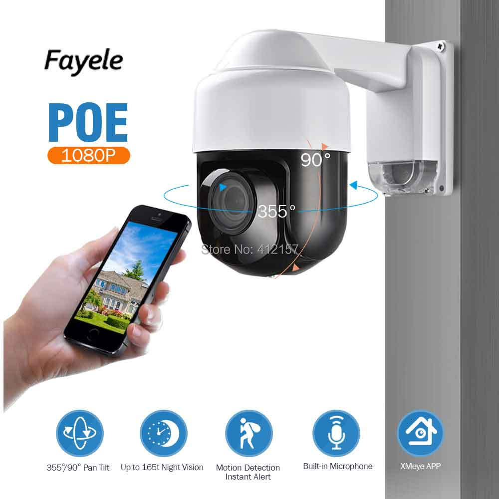 Fayele Security POE 1080P MINI PTZ Camera 4X Optical Zoom IR Cut Night Vision 60m Outdoor IP Speed Dome Camera ONVIF P2P Audio