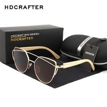 Hdcrafter кошачий глаз поляризованные Солнцезащитные очки для женщин для Для женщин зеркало моды дерева бамбука ноги Солнцезащитные очки для женщин Для женщин Брендовая Дизайнерская обувь Защита от солнца Очки