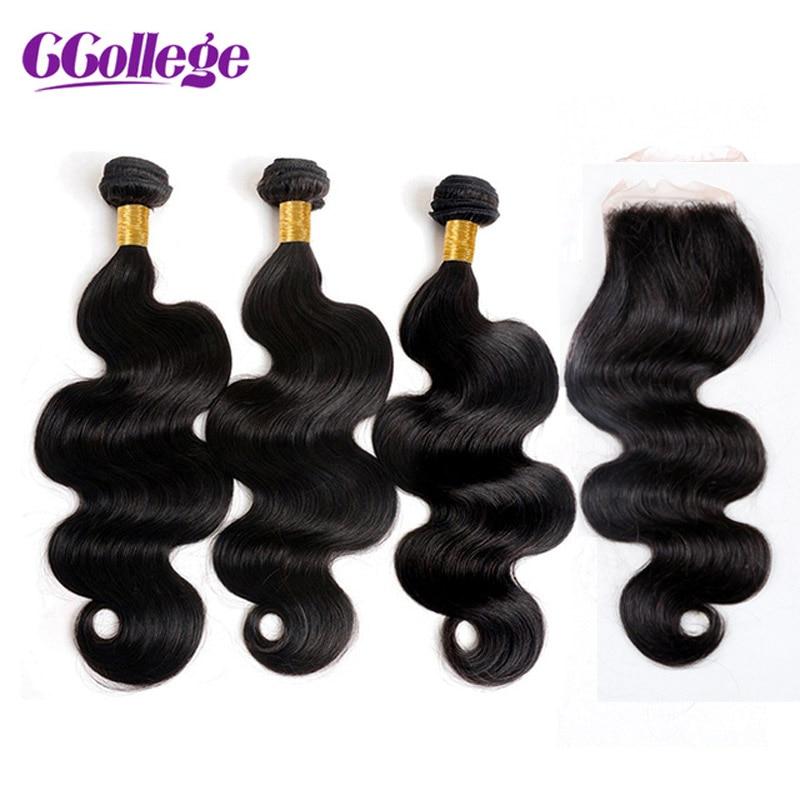 Köp 3 buntar få 1 gratis stängning CCollege brasilianskt människa - Mänskligt hår (svart)