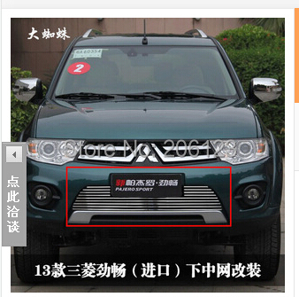 ФОТО Free Shipping! Front Center Grill Grid Grille Cover Trim Stainless Steel 304  For2013 -2016 For  Mitsubishi Pajero Sport