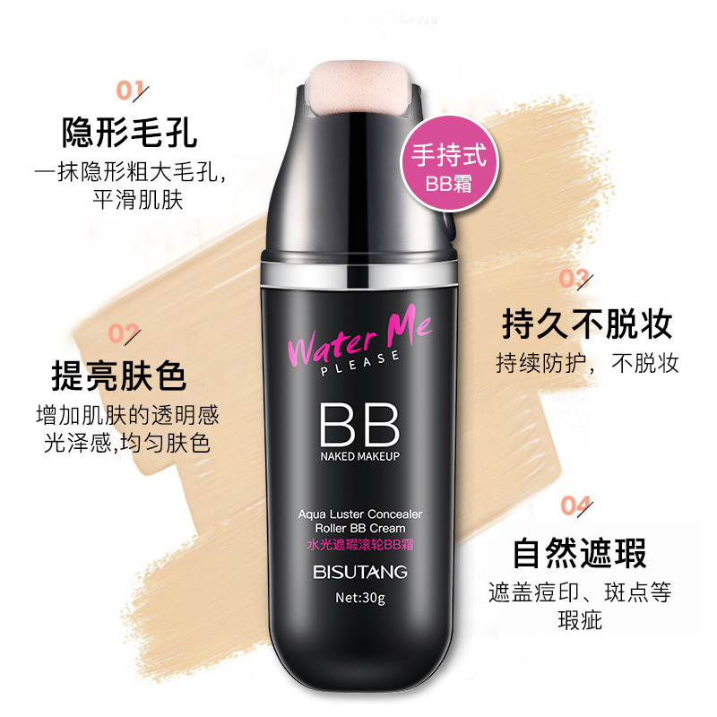 Moist Revitalizing Cover BB Cream Makeup Face Care Whitening Brightening Compact Foundation Concealer Prevent Bask Skin Care