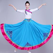 Chinese Folk Dance Costume stage wear Mongolian Tibetan style Performance dress (top+Long skirt)womens festival dance clothing
