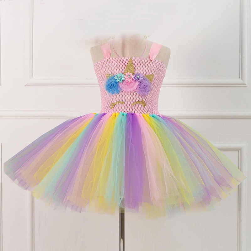 フラワーガールズチュチュドレス虹ハロウィン衣装プリンセスニット誕生日パーティーパステルドレス子供キッズドレス WT330