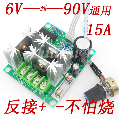 compare prices on high power pwm online shopping buy low price 6v 12v 24v 36v dc motor speed controller 48v 72v 90v high power pwm stepless speed