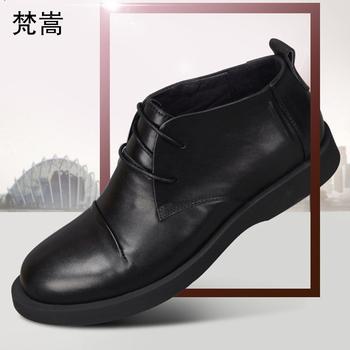 Kaszmiru zamek buty śniegu buty wojskowe męskie zimowe skóry wołowej wysokiej jakości prawdziwej skóry mężczyzna luksusowe buty męskie buty designerskie tanie i dobre opinie Dla dorosłych Przypadkowi buty Podstawowe Gumowe Oddychająca Wodoodporna Skóra bydlęca 梵嵩 Hook loop Świńskiej