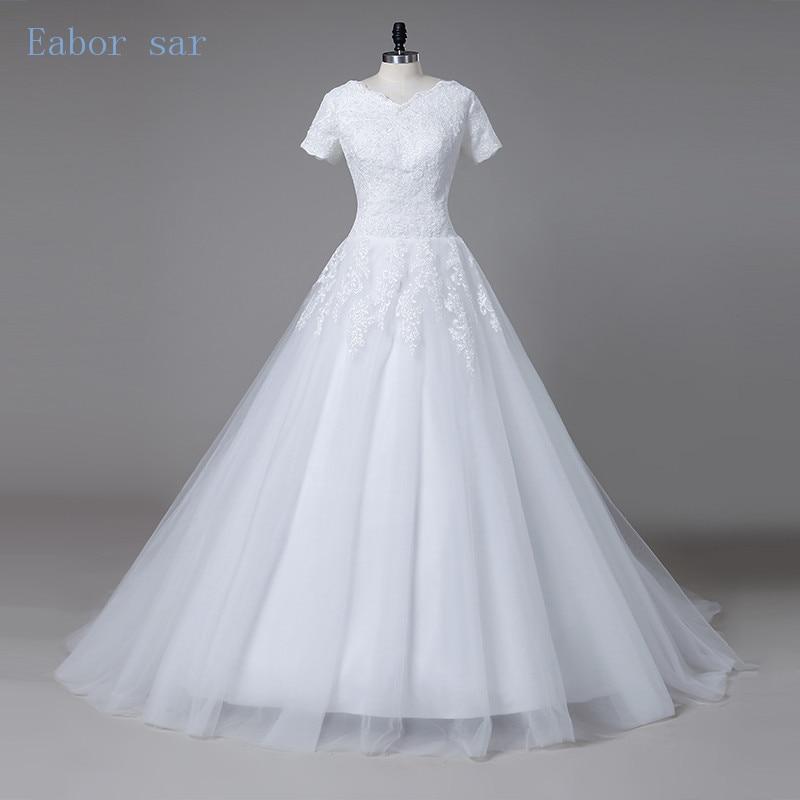 Elegant Plus Size Ball Gown Wedding Dress 2017 Lace Short Sleeve Vestido De Noiva Organza Court Train Robe De Mariage