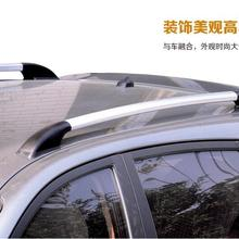 Aluminum alloy car luggage rack decoration free punching For Nissan Qashqai 2008-2018(China)