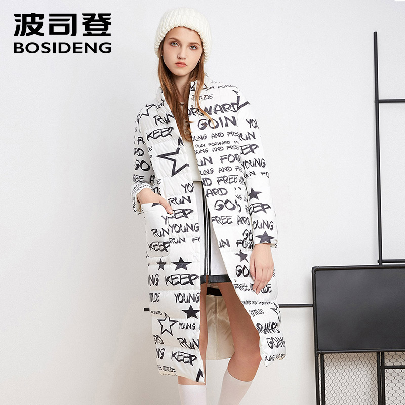 BOSIDENG women's clothing winter X-LONG   down     coat   female winter   down   jacket X-long outwear reversible wear   coat   B1601508
