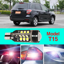 купить Ownsun Error Free Socket 360 Degrees Projector Lens LED Backup Reverse light R5 Chips Replacement Bulb For Subaru Forester 13 по цене 1253.27 рублей