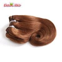 Jet Black Brazilian Hair Body Wave 4pcs 8inch 100g Brazilian Hair Weave Bundles Ombre Short Weave