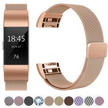 Correa magnética de acero inoxidable para Fitbit Charge 2, repuesto de pulseras milanesas para Charge 2, accesorios de reloj
