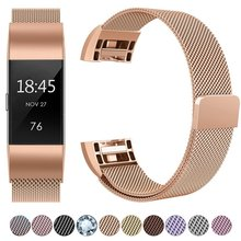 Stainless Steel Magnetic Wristband Strap for Fitbit Charge 2 Replacement Bracelets Milanese Bands for Charge 2 Watch Accessories