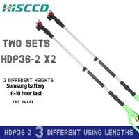 Hiseed 두 세트 함께 판매 텔레스코픽 가위 과수원 정원 전기 pruner HDP36-2 배터리 전정 가위