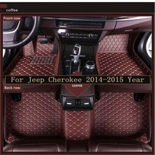 New 3D Leather Car Floor Mats For jeep Cherokee 2014-2015 Custom Auto Foot Pad Automobile Carpet Cover
