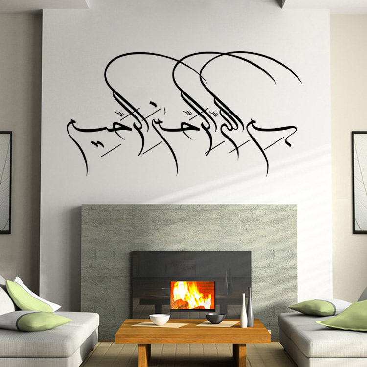 Wall Decals Living Room popular islamic wall stickers-buy cheap islamic wall stickers lots