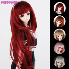 MUZIWIG Synthetic Multicolor Choose Long straight doll wig hair with full bangs for bjd 1/3 1/4 1/6 SD dolls wigs accessories wowhot 1 4 bjd sd doll wigs for dolls high temperature wire short straight mixed colors 1 3 scale doll wig for dolls accessories