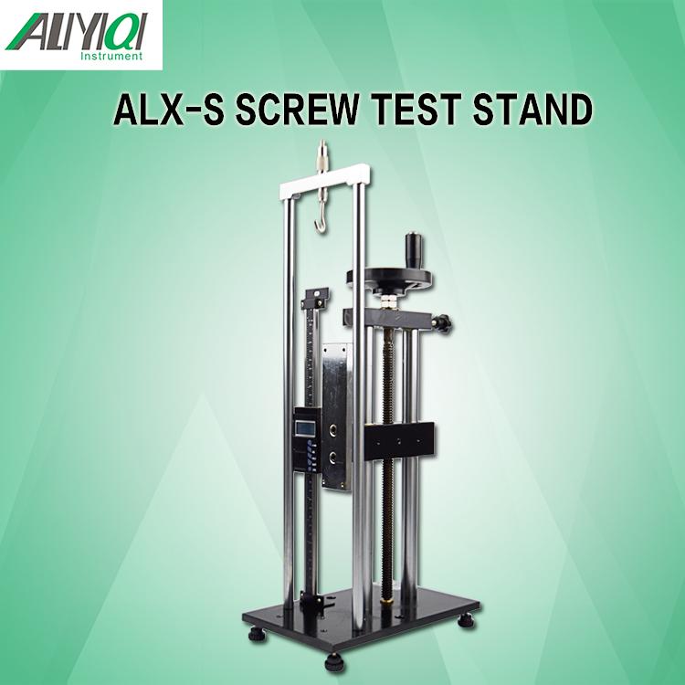 ALX-S_01