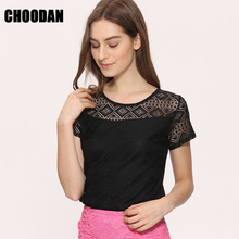 Short Sleeve Lace Blouses And Shirts
