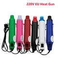 여러 가지 빛깔의 220 v 미니 뜨거운 공기 총 300 w 최대 200 온도 diy 사용 전력 도구 휴대용 디지털 히트 건 좌석 수축
