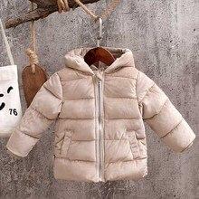 MACAMP Дети Мальчики Девочки зимняя теплая верхняя одежда детская повседневная одежда толстый Парки для маленьких мальчиков детские пальто толстовки Одежда Куртка