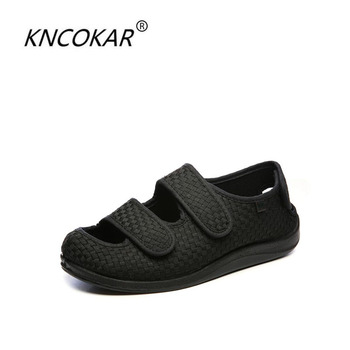 KNCOKAR 2018 Middle and old age foot swollen fat toes can be worn before after widening adjust diabetes shoes - discount item  50% OFF Women's Shoes