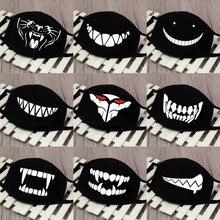 1 шт., мультяшная маска для лица, забавный рисунок зубов, унисекс, милая, антибактериальная, Пылезащитная, зимняя, Cubre Bocas Hombre, маска для рта, высокое качество
