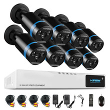 H View 1080P Video Surveillance System 8CH CCTV Security Kit 8PCS 1080P Security Camera Super Night