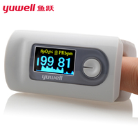 Yuwell Fingertip Pulse Oximeter Digital Blood Oxygen Saturation Meter Pulse Rate Monitor Portable SpO2 4 Direction