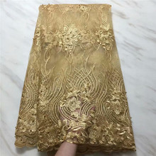 gold African Lace Fabric high quality white beaded lace Embroidered french tulle lace fabrics with stones and beads for party high quality gold glitter italy matching shoes and bag set with shinning stones with free shipping for mm1014